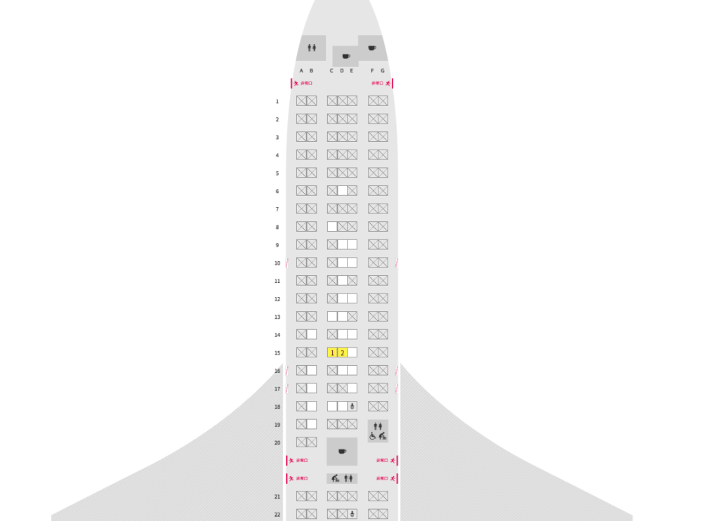 airlinemap