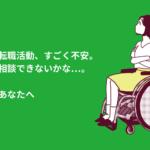 slide_img02